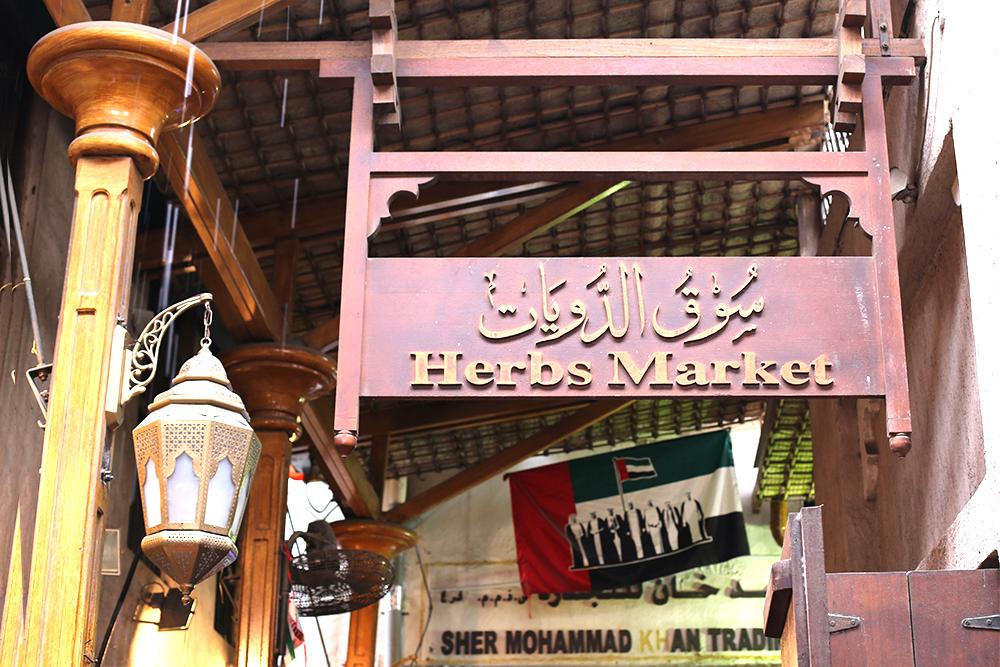Dubai Herbs Market